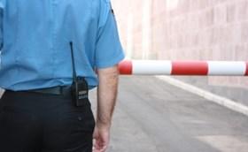הארצי: השומרים יוכלו להגיש תביעה ייצוגית לתוספת ותק
