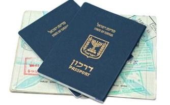 רשם הוצאה לפועל יוסמך לשלול רישיון נהיגה ודרכון מחייבים