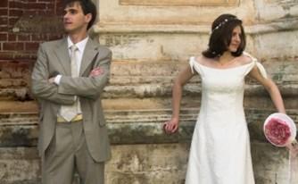 החתונה בוטלה - החתן יפצה את הכלה ב-15,000 שקלים