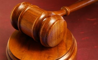 אושר בטרומית: הרכב הוועדה לבחירת שופטים ישונה