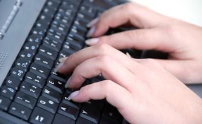 חושבים לחדור למחשב של אחר? הזהרו מעבירות מחשב - תמונת כתבה