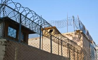 שירות בתי הסוהר - מושגים שחשוב להכיר - (חלק ראשון)