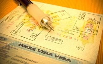 פורום דרכון הונגרי - שאלות ותשובות