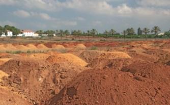 העליון השווה זכויות פרודים בהקצאת קרקעות בקיבוצים