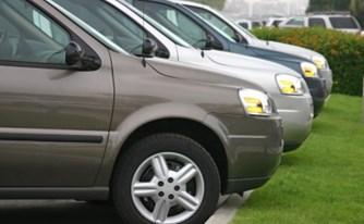 רכישת רכב דרך כונס נכסים בהוצאה לפועל