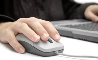 הגנת הפרטיות באינטרנט - כיצד?