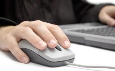 הגנת הפרטיות באינטרנט - כיצד? - תמונת כתבה