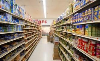 בקשה לייצוגית: טיב טעם לא סימנה מוצרי מזון
