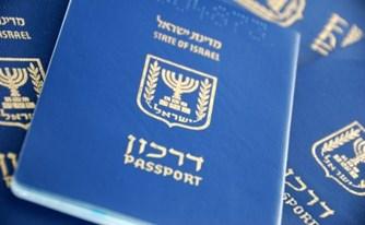 רשם ההוצאה לפועל יוסמך לשלול רישיון נהיגה ודרכון מחייבים - אושרה הצעת החוק