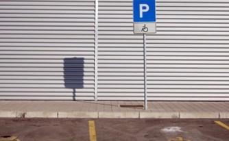 מורשה נהיגה עבור מוגבל בניידות - פרשנות בית הדין