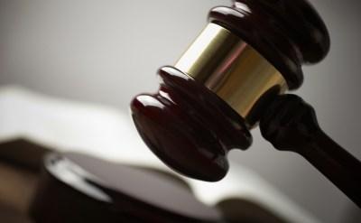 מערכת בתי המשפט: ירידה של כ-0.7% במלאי התיקים - תמונת כתבה
