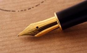 גרפולוגיה משפטית: בדיקת חתימה של אדם שהיה תחת לחץ