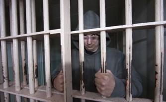 שירות בתי הסוהר  - מדריך מושגים חשובים - (חלק שני)