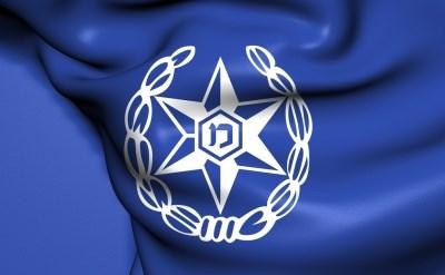 דגל משטרת ישראל - אתר משפטי - תמונת כתבה