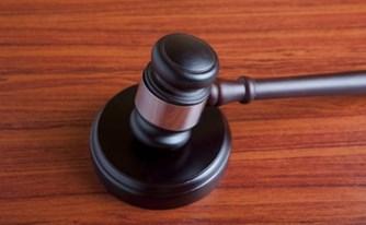 דחיית בקשה לביטול פסק דין בשל זלזול בבית המשפט