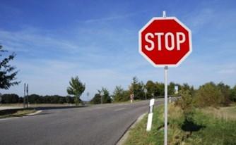 """תמרור עצור - אתם, השוטר והגרסה בביהמ""""ש"""