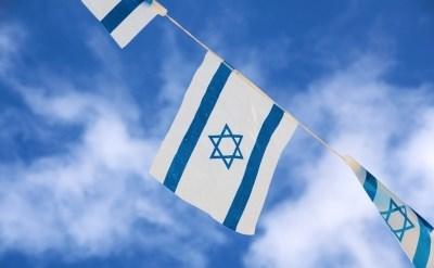 דגל ישראל - תמונת כתבה