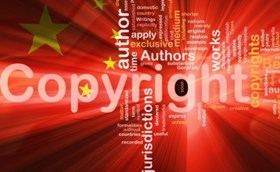 זכויות יוצרים וקניין רוחני - שאלות ותשובות מהפורום
