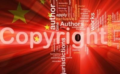 זכויות יוצרים וקניין רוחני - שאלות ותשובות מהפורום - תמונת כתבה