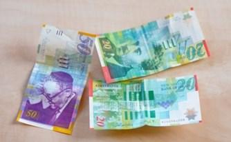 """עו""""ד לענייני ארנונה: להצליח לשלם פחות מס"""