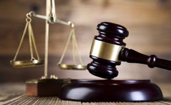ערכאת ערעור חדשה בישראל - בית הדין לעררים