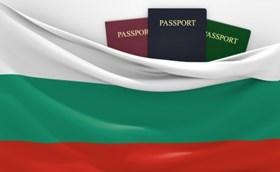 אזרחות בולגרית - כיצד ומי יכול? /מדריך