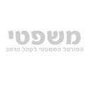 """עודד שמעון - משרד עו""""ד ונוטריון"""