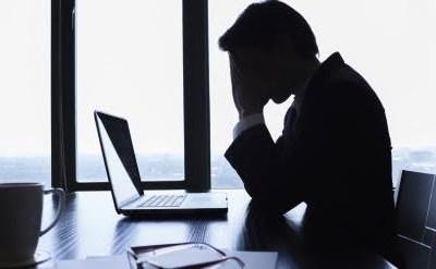 הגנה על עובדים חושפי שחיתויות - סקירה - תמונת כתבה