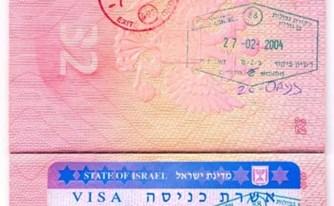 מעמד חוקי בישראל על רקע הומניטרי
