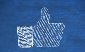 אל תתפסו ברשת! על פרטיות והאזנת סתר בפייסבוק