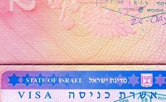 אזרחות ישראלית והסדרת מעמד - שאלות ותשובות מהפורום