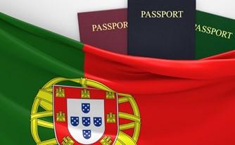 חלון ההזדמנויות לאזרחות פורטוגלית
