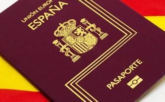 חלון הזדמנויות ייחודי לאזרחות ספרדית לקטינים