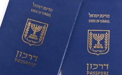 דרכון ישראלי - האם יש צו עיכוב יציאה ולא ניתן לטוס? - תמונת כתבה