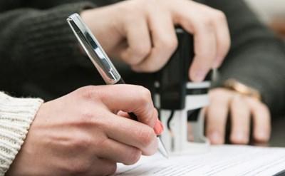 יופי כח מתמשך - זה הזמן לחתום - תמונת כתבה