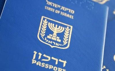 שימוש בדרכון - חובה אם רוצים לצאת מהארץ - תמונת כתבה