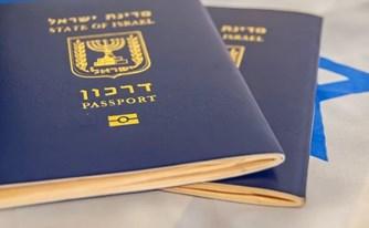 אשרת שהייה בישראל לבן זוג זר של אזרח ישראלי - ב-5 שלבים