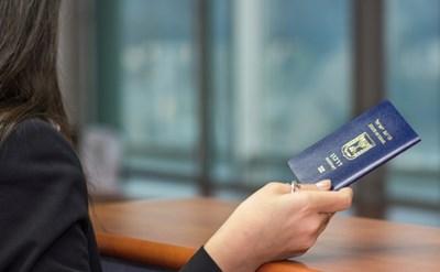 הדרכון המיוחל - תמונת כתבה