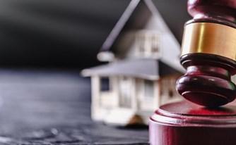 רכישת דירה מכונס נכסים: מדריך