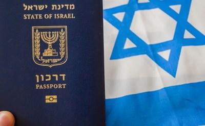 דרכון ישראלי - תמונת כתבה