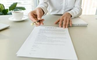 חוק חובת המכרזים - למען השוויון והתחרותיות