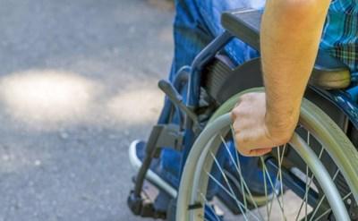 נכה בכסא גלגלים - תמונת כתבה