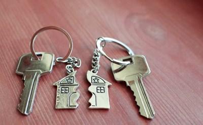 חלוקת רכוש בגירושין - תמונת כתבה