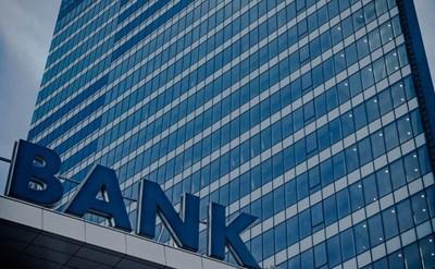 בנק - תמונת כתבה