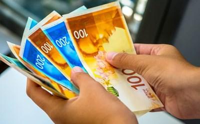 החוק לצמצום השימוש במזומן: מה מותר ומה אסור - תמונת כתבה