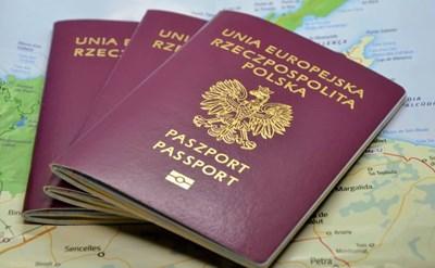 כיצד מוציאים דרכון פולני וליטאי - מדריך מקוצר לצאצאים הישראלים - תמונת כתבה