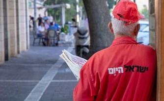 """הון, שלטון ועיתון """"ישראל היום"""" - לאן נעלמו דיני מימון מפלגות ומבקר המדינה?"""