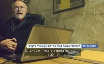 בתום מבצע בלשי: עורך הדין הגנב אותר במוזיאון השואה הפיקטיבי שהקים בבודפשט
