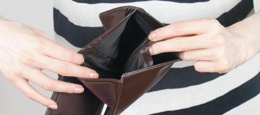 אין כסף לשלם - הארנק ריק