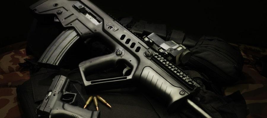 אקדח שנמצא בחיפוש